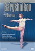 Baryshnikov Live At Wolf Trap on Dvd